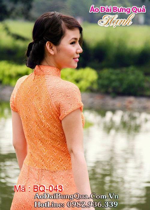 Áo dài cam ren lưới cổ truyền thống tay ngắn cúp ngực