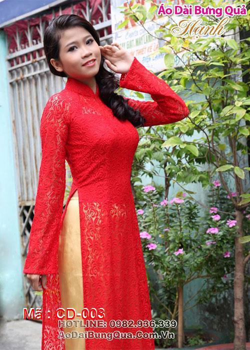 Áo dài cưới dành cho cô dâu mẫu số 3