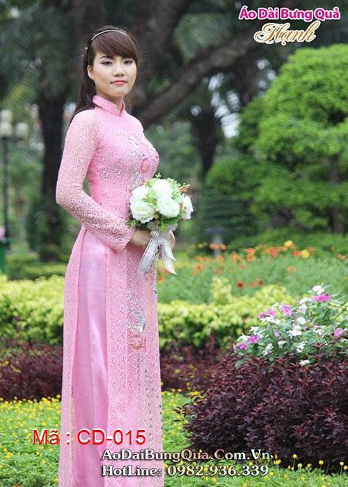 Áo dài cưới dành cho cô dâu mẫu số 15