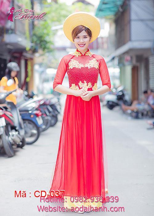 Áo dài cưới dành cho cô dâu mẫu số 37