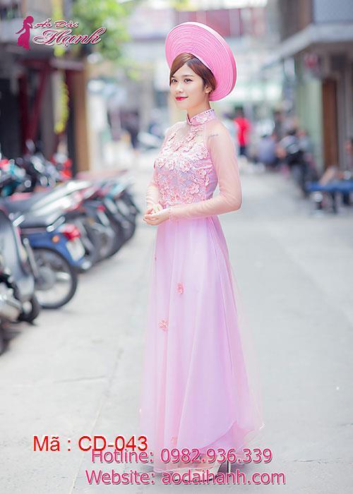 Áo dài cưới dành cho cô dâu mẫu số 43