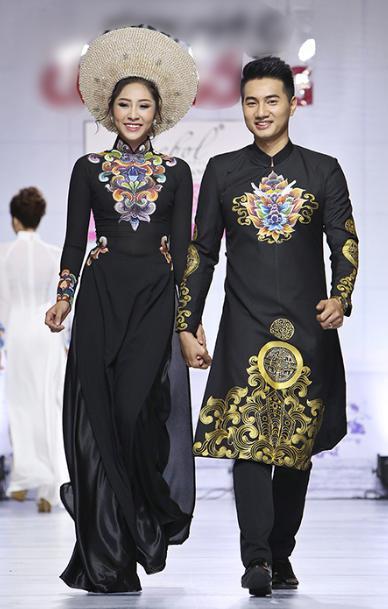 áo dài thiết kế
